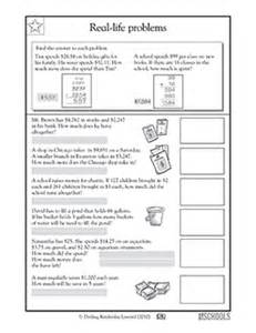 4th grade 5th grade math worksheets real life problems