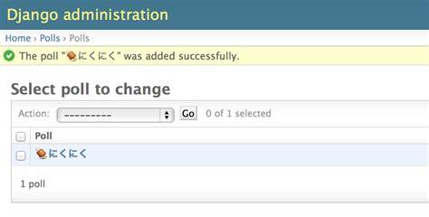 django tutorial choices hagino3000 s blog djangoでmysqlにunicode絵文字を登録できるようにする