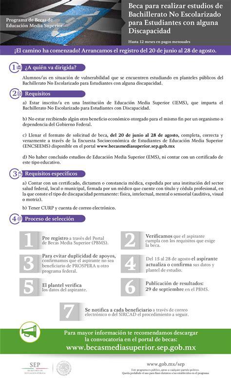 convocatoria becas sonora 2016 2017 becas mexico 2017 programa de becas de educaci 243 n media superior