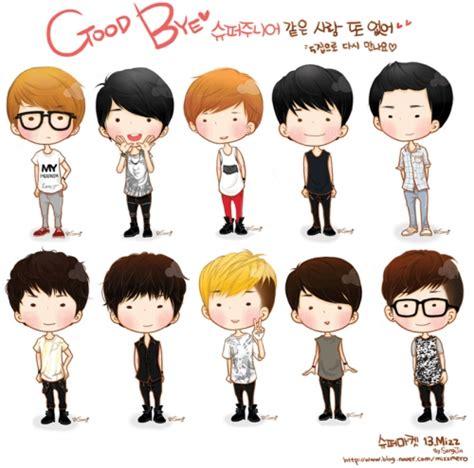 Mug Kpop Junior Chibi junior no other mv chibi version sj