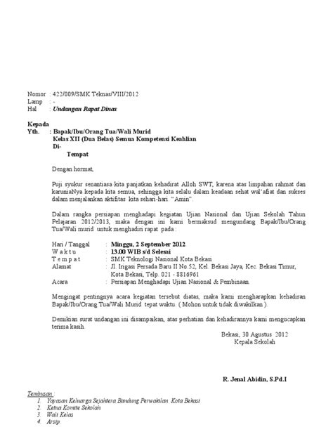 format surat pernyataan tidak menuntut hasil seleksi surat pemberitahuan