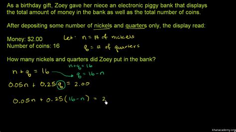 khan academy what is a capacitor khan academy what is a capacitor 28 images capacitors 1 of 11 in series calculating voltage