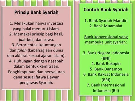 Letter Of Credit Konvensional bank perkreditan rakyat bank syariah