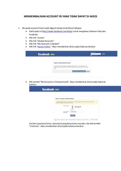 fb tidak bisa login mengembalikan account fb yang tidak dapat di akses