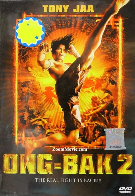 ong bak 2 film online bg audio ong bak 2 dvd thai movie 2008 cast by tony jaa nirut