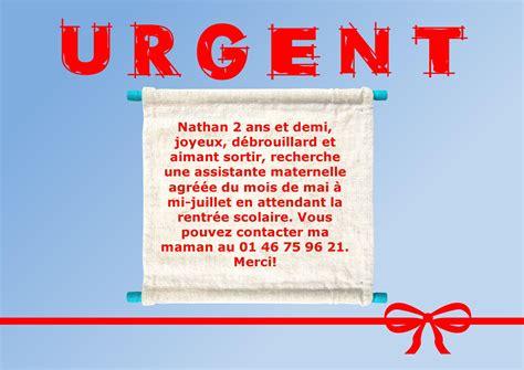 Modele Annonce Assistant Maternelle nathan 30 mois recherche une assistante maternelle agr 233 233 e