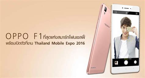 Oppo F1 Selfie Expert 5inch Tempered Glass K Box Anti Gores selfie expert oppo f1 smartphone is now available in