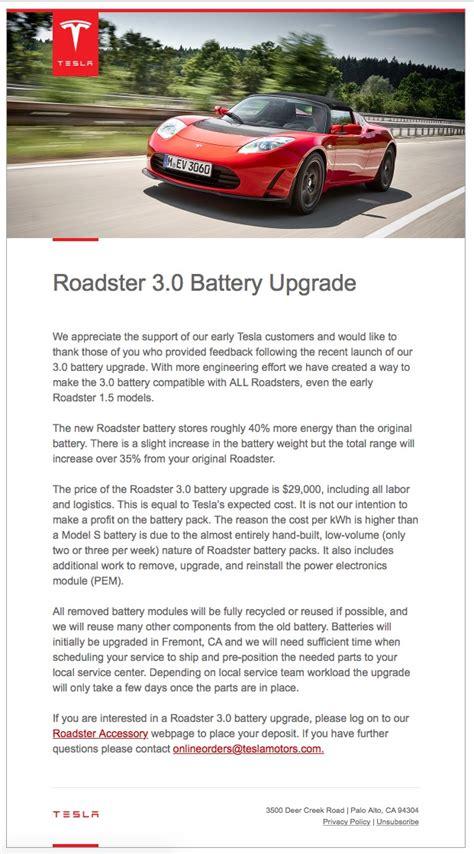 Tesla Motors Battery Supplier Tesla Partners With Lg Chem On Roadster Battery Upgrade
