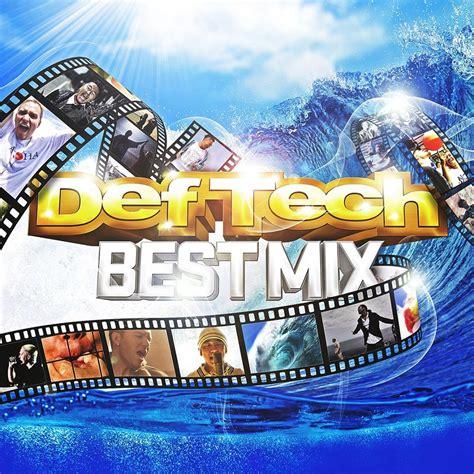 best mixes 楽天ブックス def tech best mix def tech 4580413070846 cd