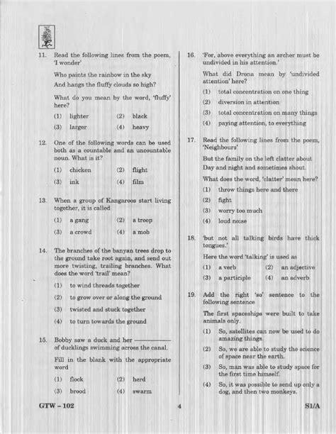 paper pattern of kvs pgt kvs recruitment exam sle papers of pgt prt 2018