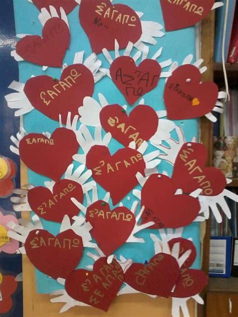 s day kindergarten 17 best images about valentines day on