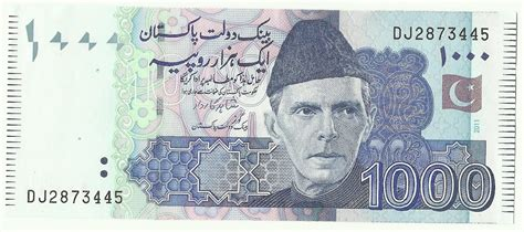 pakistan currnecy coin n currency collection banknotes of pakistan
