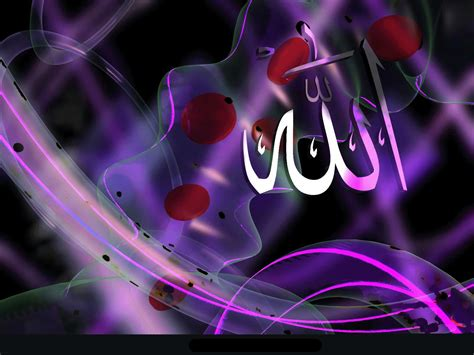 wallpaper bergerak allah allah name wallpapers 2015 wallpaper cave