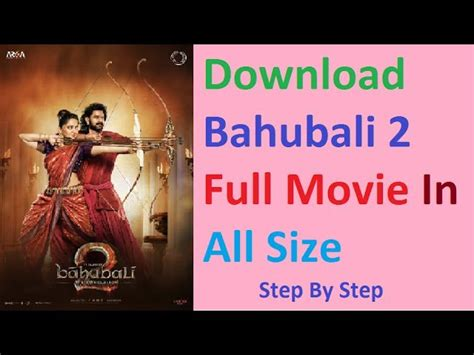 download film pki full movie how to download bahubali 2 full movie in hindi hd 400mb