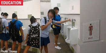 school bathroom hidden cam nữ sinh tự sướng trong nh 224 vệ sinh nam