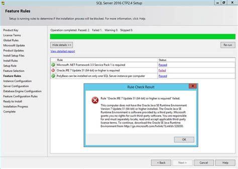 java runtime full version free download download java runtime 7 51