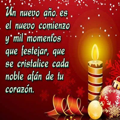 imagenes bonitas de navidad para alguien especial hermosas imagenes de feliz a 241 o nuevo para alguien especial