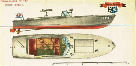 speed boat blueprint russian speed boats