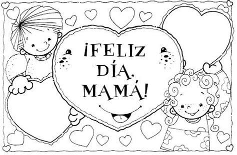 imagenes para colorear sobre el dia de la tierra dibujos para mama d 237 a de la madre 2015 embarazo10 com