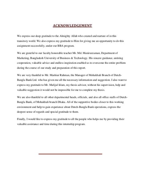 thesis acknowledgement almighty acknowledgement