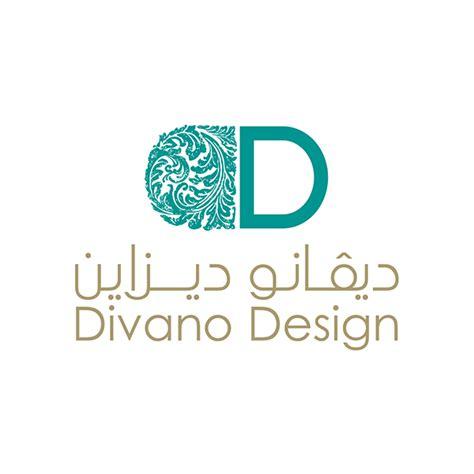 interior design logo ideas divano design logo on behance