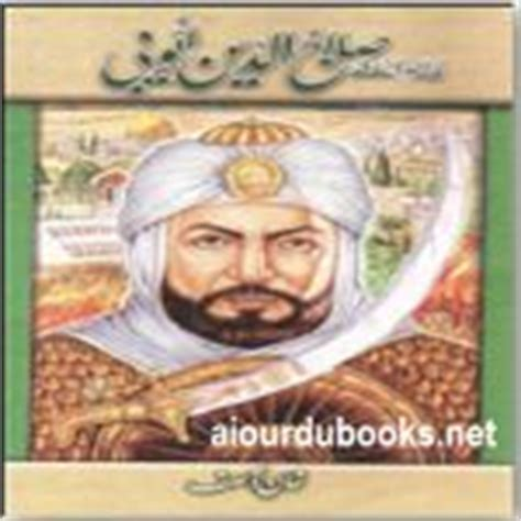 biography sultan muhammad al fateh 28 best images about tareekhi kitabain on pinterest