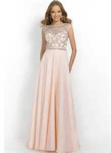 style 1020 elegant dresses for women open back long