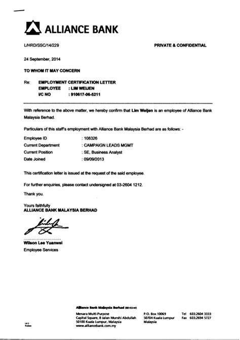 copy certificate employment sample format new sample certificate