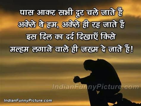 hindi sad shayari pics for gt sad love shayari in english