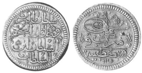 ottoman currency ottoman empire money marteau
