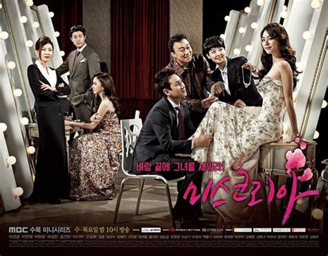 video film korea romantis 2013 film korea drama romantis terbaru bioskop 2013 2014