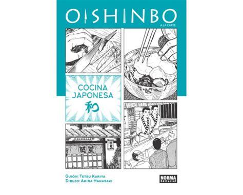 libro oishinbo a la carte oishinbo a la carte 1 cocina japonesa