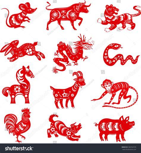 12 chinese year horoscope symbols stock vector 360764729