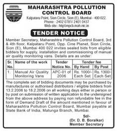 booking public notices and tender ads in any indian