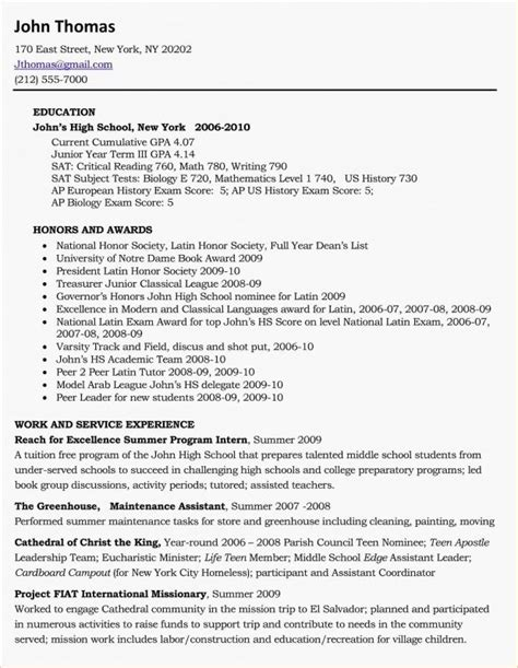 High School Resume For College by College Senior Resume Best Resume Collection
