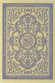 Dilan 1990 By Teladan Book Store mari mengaji muqaddam perniagaan jahabersa