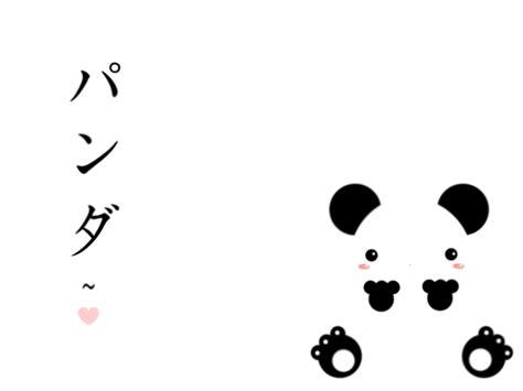 wallpaper tumblr lucu naruto gambar panda lucu lengkap