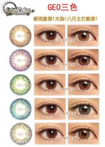 non prescription colored contact lenses shops eye color and gyaru on