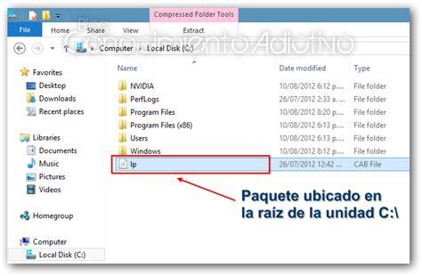como ver imagenes png en windows 8 cambiar el idioma a windows 8 rtm de ingl 233 s a espa 241 ol