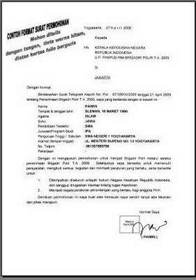 KEPOLISIAN NEGARA REPUBLIK INDONESIA SEKTOR DUKUN MAGELANG