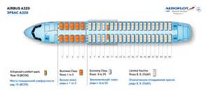 Pin airbus a320 100 200 seating chart spirit airline on pinterest
