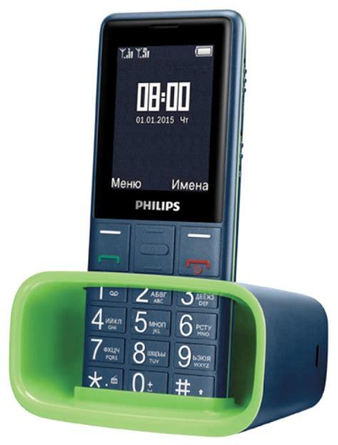 buy philips xenium e311 price