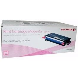 Fuji Xerox Magenta Toner High Cap Ct350676 Original singapore cheapest original fuji xerox ct350676 magenta toner cartridge