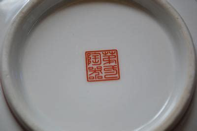 Nippon Vase Marks Chinese Japanese Plate With Unknown Mark