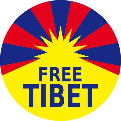www free clipart free tibet