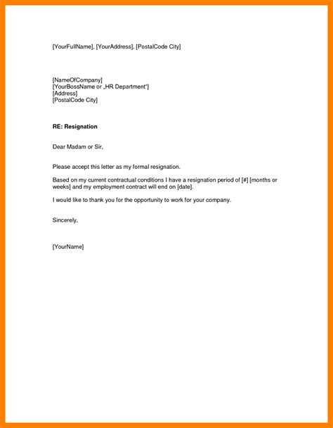 Resignation Letter Filetype Pdf indian resignation letter sle doc cover letter templates