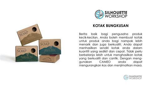 Kotak Serbaguna Sealware Sw 74 s silhouette cameo review