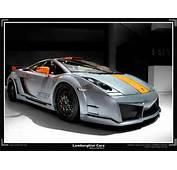 Lamborghini Cool Cars