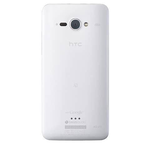 Hp Htc Butterfly htc j butterfly features a 5 inch 1080p screen android community