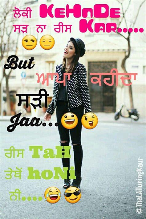 attitude jat status 25 best punjabi love quotes on pinterest hindi love